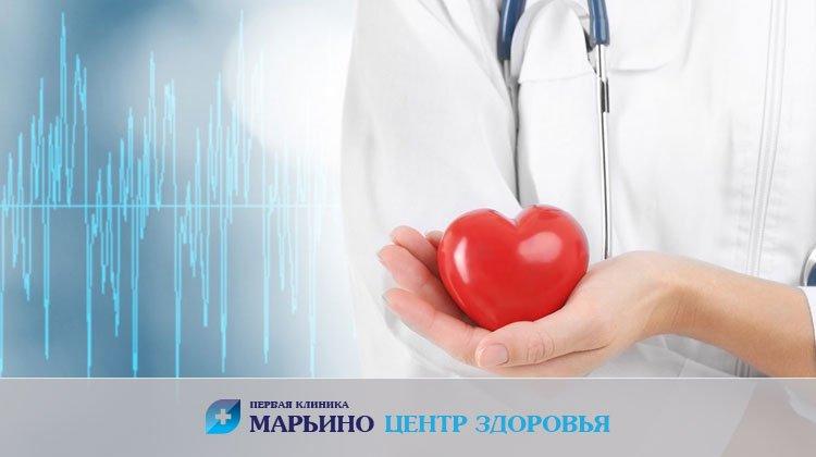кардиолог марьино