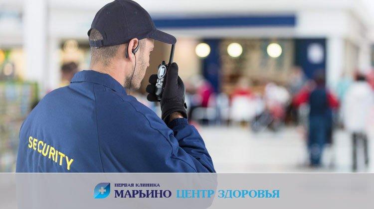 Справка 002 ЧО/у для охранника в Марьино (Люблино, Братиславская, Перерва)