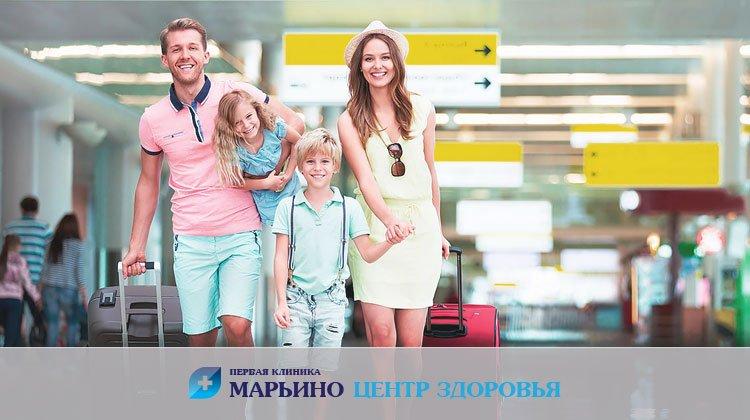 Справка для выезда за границу Марьино (Люблино, Братиславская, Перерва)