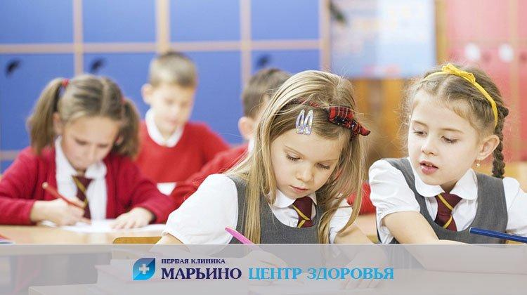 Справка для школы Марьино (Люблино, Братиславская, Перерва)